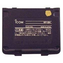 Contenitore di 5 batterie AA Icom BP-226