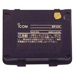 Contenitore per 2 batterie AAIcom BP-216
